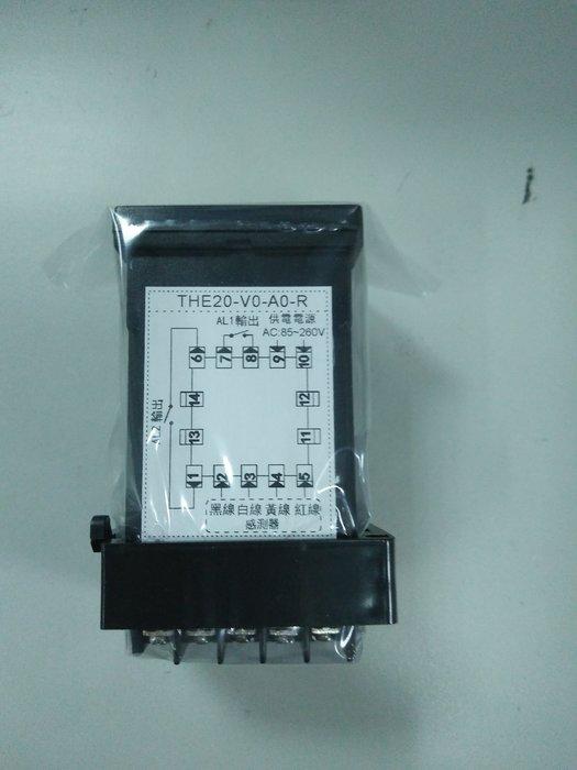 AC110V溫濕度控制風扇加濕器