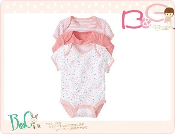【B& G童裝】正品美國進口OLD NAVY  雪花粉色系3件一組短袖連身衣12-18mos