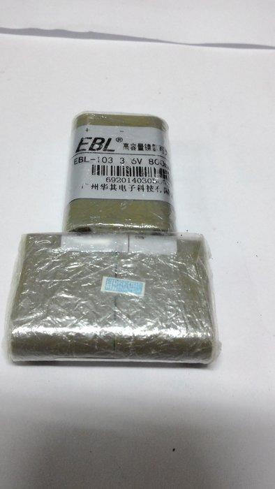 國際牌Panasonic HHR-P103 相容 無線電話鎳氫可充式電池 MP-103,3.6v,700mAh 近全新