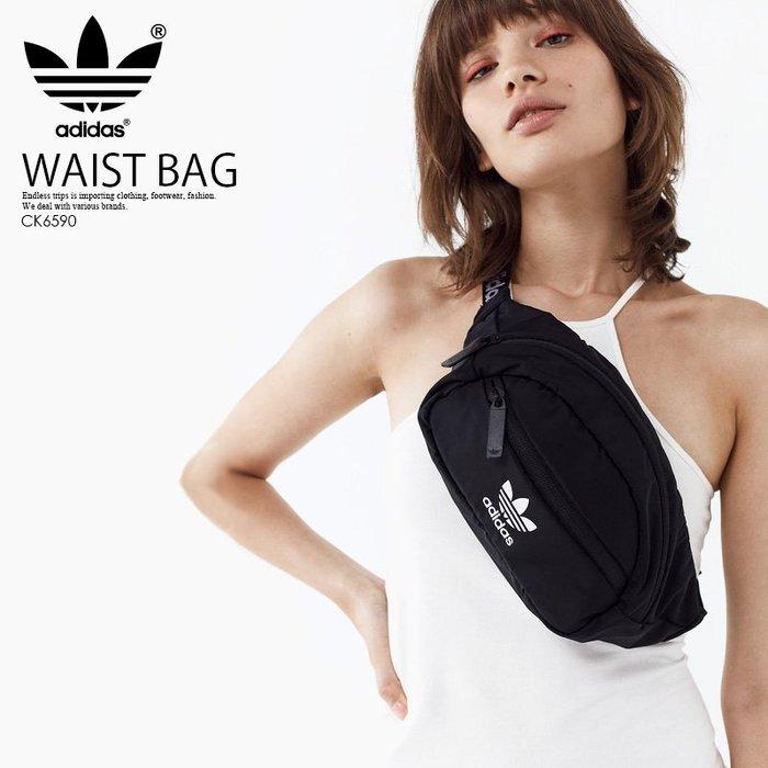 XinmOOn Adidas National Waist Pack CK6590 機能 Logo 腰包 側背包 黑白