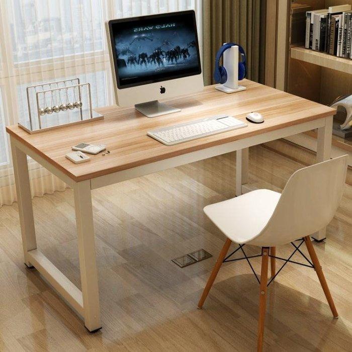 電腦桌簡約現代書桌書架台式桌寫字桌臥室家用簡易學習桌辦公桌小igo
