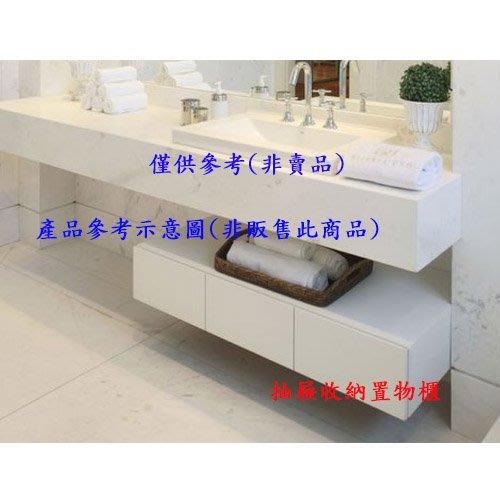 置物櫃 抽屜收納櫃 浴室吊櫃 防水櫃 美耐板鐵刀木色 成舍衛浴 台中工廠 尺寸可訂製