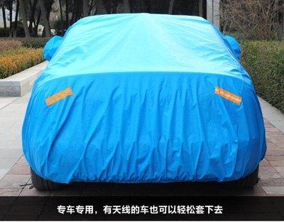 新款車罩防曬防雨遮陽隔熱車套Lpm1877