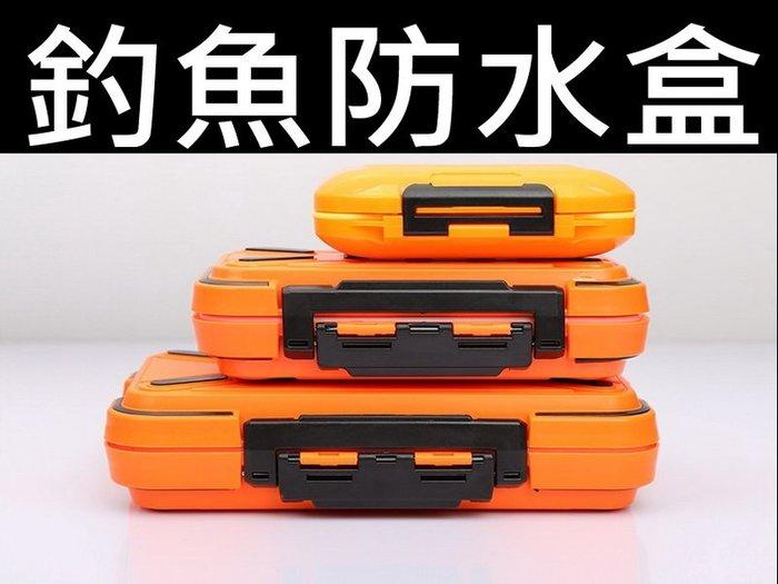 小號 防水盒 釣魚配件 收納盒 九宮格工具盒 魚鈎 零件盒 多功能盒 輕巧好攜帶
