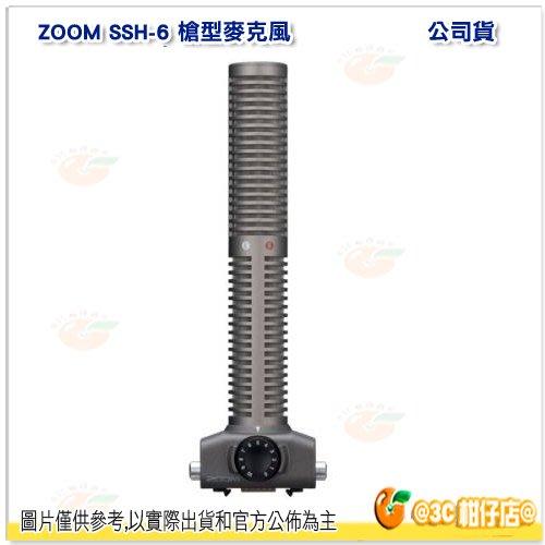 @3C 柑仔店@ ZOOM SSH-6 立體聲槍型麥克風 指向性 公司貨 for H5 H6 Q8 U-44 F4 F8
