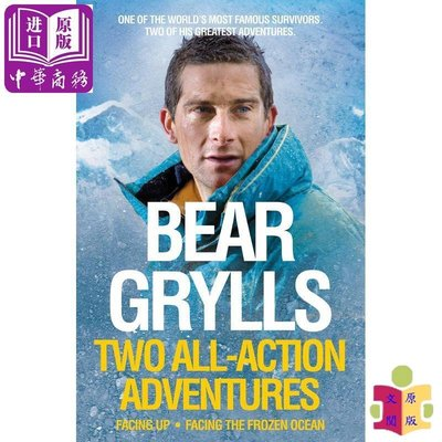 [文閲原版]Bear Grylls: Two All-Action Adventures 英文原版 貝爾·格里爾斯 Fa