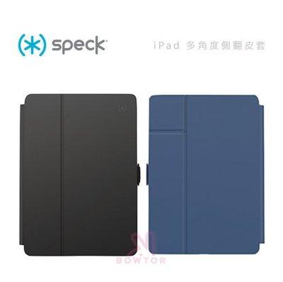 光華商場。包你個頭【Speck】 iPad 10.2吋(2019) 多角度 側掀皮套 調節式支架 磁釦設計