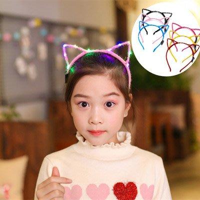 七彩發光貓耳朵頭飾髮圈 跨年必備頭飾 聖誕節貓耳朵頭飾 演唱會活動道具 可愛貓耳朵造型裝飾 發光閃光髮圈