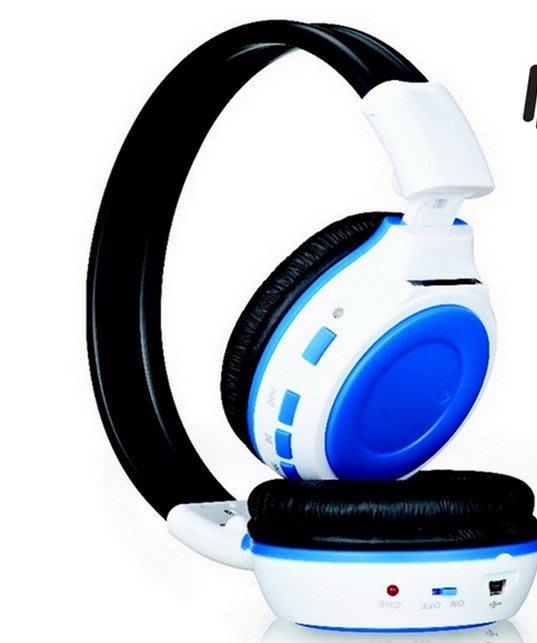 多功能插卡MP3耳機 無線耳機FM耳機 運動MP3插卡耳機 859
