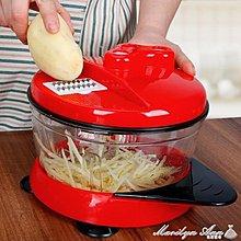 ✿生活館✿搗蒜器 手動攪菜器廚房用品絞肉機餃子餡攪拌蒜泥家用攪蒜多功能室內切菜神器