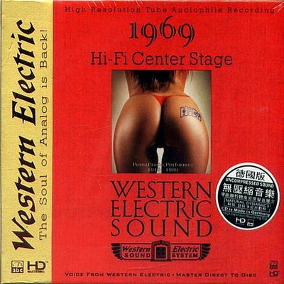 【ABC】西電HI-FI 大舞台 1963 HI-FI CENTER STAGE 德國版HD ---HD050
