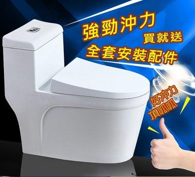 【宇恒衛浴】 單體馬桶 大沖力馬桶 省水馬桶 抗污馬桶 同TOTO水龍捲抗污單體馬桶