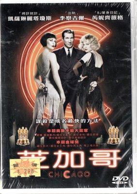 芝加哥 DVD全新 李察吉爾 芮妮齊薇格 再生工場1 03