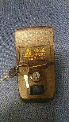 全新愛德樂大尾箱鎖牌跟兩條匙