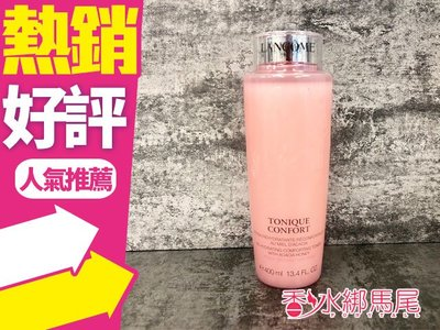 ◐香水綁馬尾◐LANCOME 蘭蔻 溫和保濕化妝水   400ml