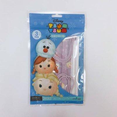 TsumTsum迪士尼兒童口罩4+1件組(中衛 非醫療)