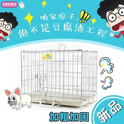 狗籠子小型犬中型犬大型犬兔籠泰迪金毛寵物籠不銹鋼色折疊籠