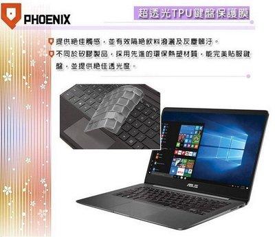 『PHOENIX』ASUS UX430 UX430U 專用 高流速 無色偏 濾藍光 螢幕貼 + 鍵盤膜