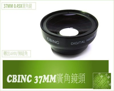 『BOSS 』CBINC 37MM 廣角鏡頭 0.45X  MACRO近攝鏡頭 GX1 EP1 EPL2 14-42mm E-PL2 轉出49MM