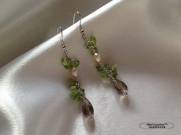 珍珠彩寶系列™--純手工天然翠綠橄欖石水滴煙晶珍珠垂吊式耳環-小奢侈古典宮廷風