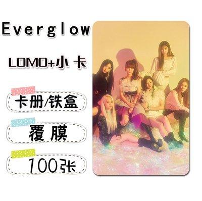 現貨寄出 Everglow組合周邊小卡照片100張不同3寸lomo自制覆膜拍立得卡貼