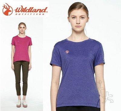 丹大戶外【Wildland】荒野 女環保涼感抗UV圓領上衣 0A81611 兩色