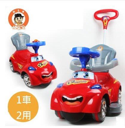 新款卡通賽車款多功能手推助步車~音樂滑行車~後控桿+可拆式護圍~◎童心玩具1館◎