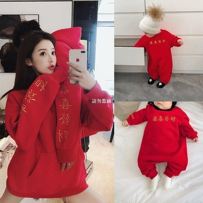 韓流衣櫃網紅親子裝2021秋冬一家三口嬰兒爬服過年裝母子母女加絨紅色衛衣