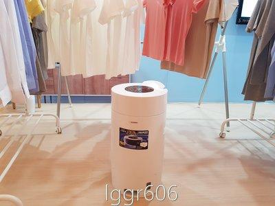 優購網~象印ZOJIRUSHI 360°衣物乾燥除濕機《RJ-XAF70》