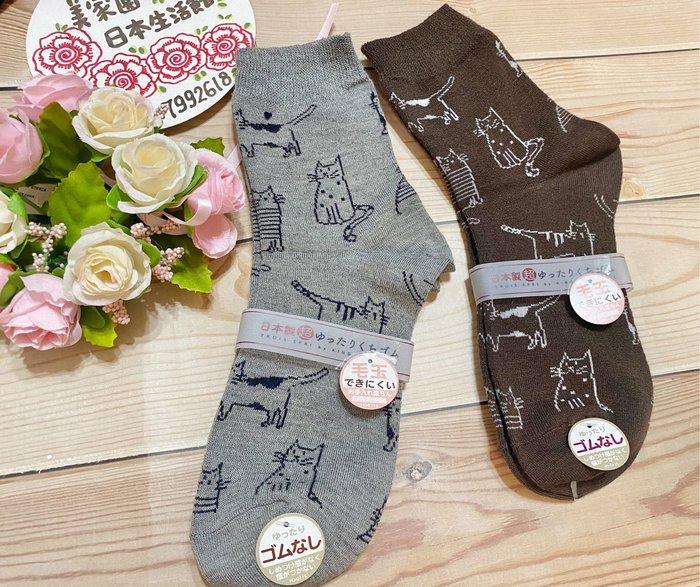 美家園日本生活館 日本製 可愛貓咪薄毛襪 短襪 薄毛襪
