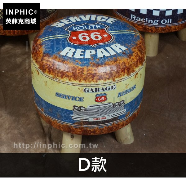 INPHIC-圓凳防水軟墊換鞋凳攝影道具創意家居復古實木-D款_KwGq