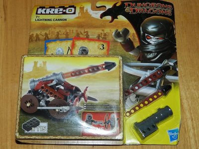 Kre-O - Dungeons & Dragons - Lighting Cannon