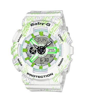 【元電】【CASIO BABY-G】BA-110TX-7A 霧狀蠟筆紋路,動感又時尚,仿蠟筆的筆觸增添了錶款的童趣感 台南市