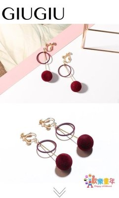 設計感法式小眾簡約耳釘紅色新年秋冬款復古毛球耳環無耳洞夾飾女