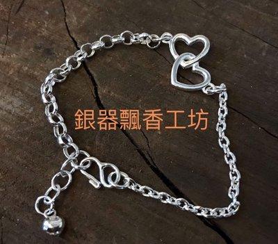 銀器飄香工坊銀飾~雙愛心 手工 純銀 造型手鍊(情人節 生日禮物)