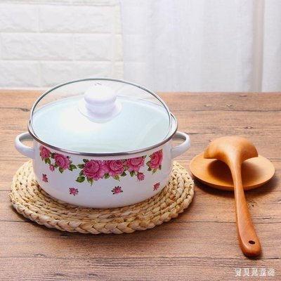 『OUNI優品』湯鍋 搪瓷老式雙耳電磁爐鍋燃氣煤氣鍋OU598