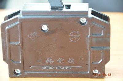 士林 無熔絲開關、無熔絲斷路器 BH 1P 110V 5KA