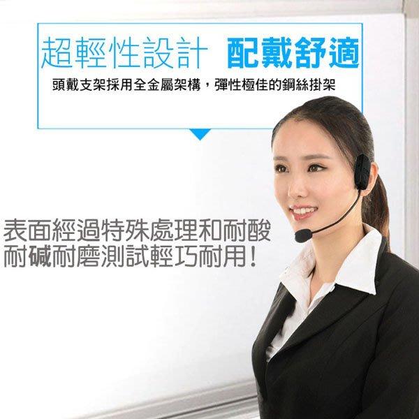 【全館折扣】 無線 80米 頭戴式 2.4G 麥克風 HANLIN-2.4MIC 公司貨 隨插即用 免配對 干擾最少
