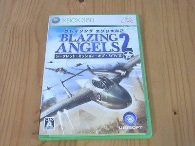 【小蕙館】XB360 ~ BLAZING ANGELS2 熾焰天使2 秘密任務 (純日版)