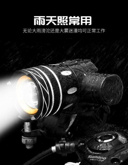 《可拆換電池》魚眼變焦款可充電式T6強光前燈 3檔變光 自行車前車燈 充電式車燈 USB充電