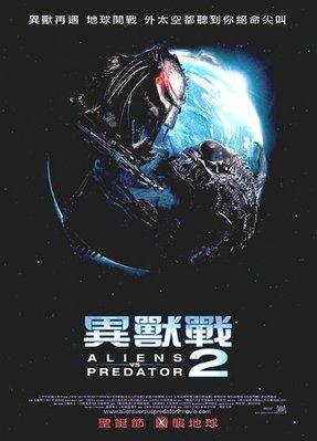 【藍光電影】異形大戰鐵血戰士2 Alien vs. Predator: AVP2 14-078