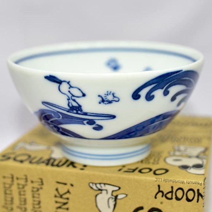 Snoopy 史努比 湯碗 復古青花瓷 日本製 正版商品