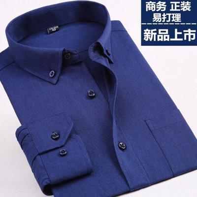 男式襯衫秋季款加肥加大碼男士襯衫純棉長袖加大號薄款青中年長袖寬鬆襯衣 免運