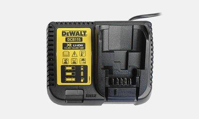 【屏東工具王】全新 原廠 DEWALT 得偉 DCB115 鋰電池 快速充電器 適用10.8V/14.4V/18V