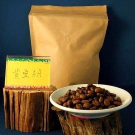 佬佬咖啡~~肯亞AA咖啡豆(半磅裝)