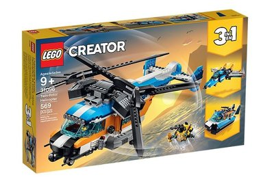 積木總動員 LEGO 樂高 31096 Creator系列 雙螺旋槳直升機 Twin-Rotor Helicopter