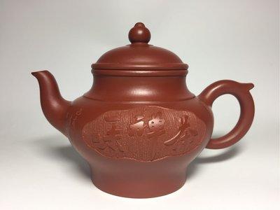 紫砂壺~笑櫻壺/大紅袍~