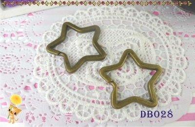 DB028【每個8元】35MM優質復古款星星造型鑰匙圈環☆DIY材料五金手作配飾串珠【簡單心意素材坊】