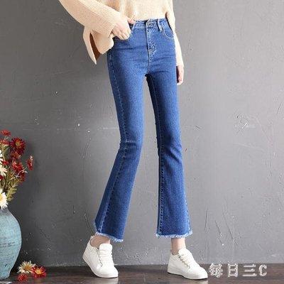 修身牛仔褲女微喇叭新款高腰韓版顯瘦九分牛仔喇叭褲 zm3887