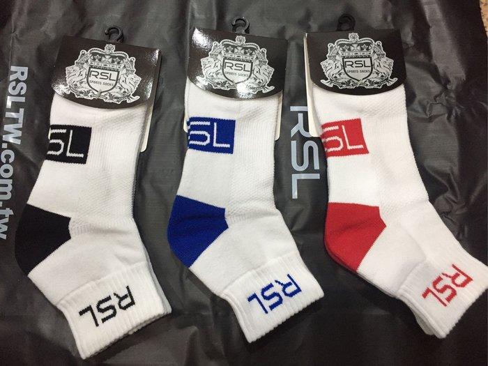 ◇ 羽球世家◇【襪】英國品牌 RSL 側向運動襪 羽球襪 基本款重點加厚 網球 桌球壁球 6雙免運費